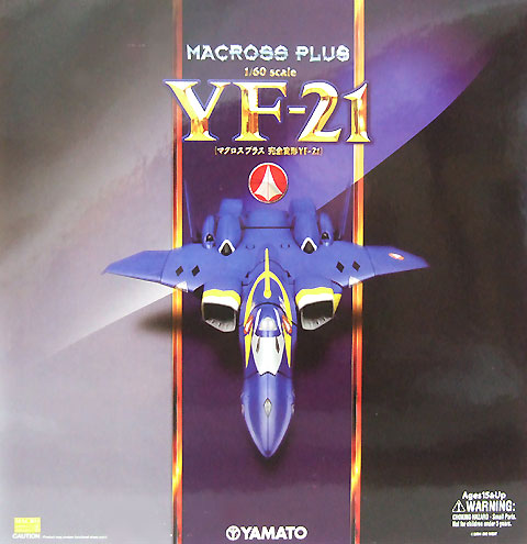 1/60 yf-21 macross plus